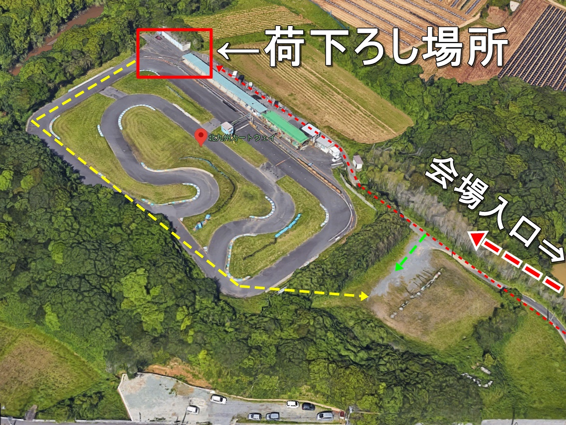 """<span class=""""title"""">9/21ミニバイク会 朝の混乱を避けるために</span>"""
