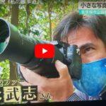 """<span class=""""title"""">福岡ミニバイク会 専属カメラマンがTVに出てる~~!</span>"""